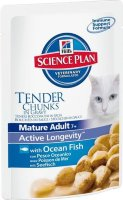 "Пауч Hill's SP ""Feline Mature Adult 11 + with Ocean Fish"", с океанической рыбой"